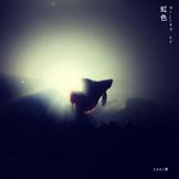 Nijiro EP