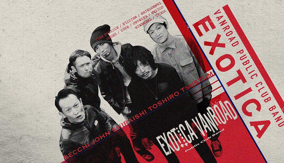 Exotica Vanroad Public Club Band.png