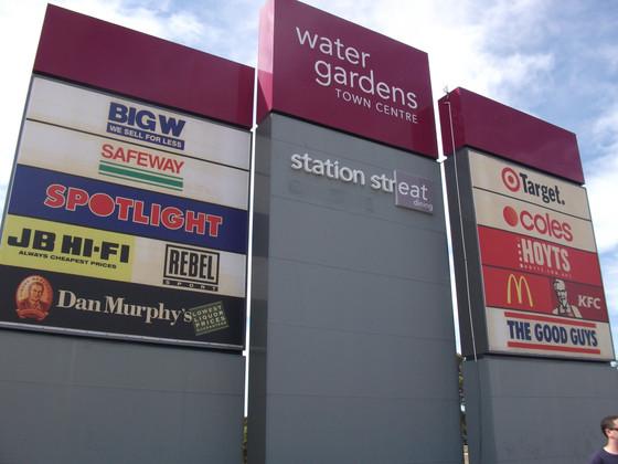 Water Gardens Town Centre