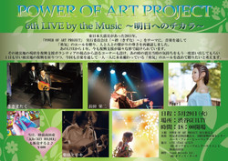 Power of Art project