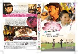 SRS DVDレンタル