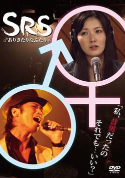 手売り版 DVD表
