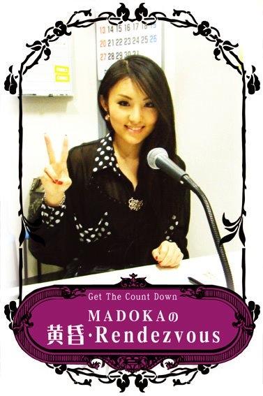 MADOKAさん