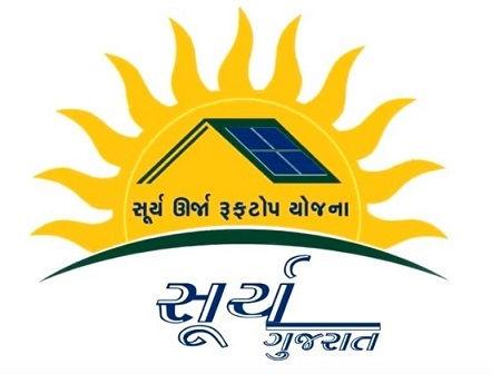 Surya Gujarat.jpg