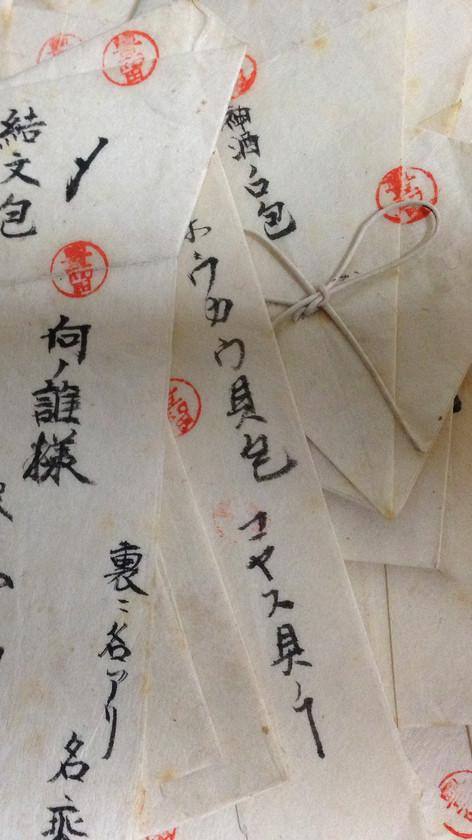 Origata / 折形