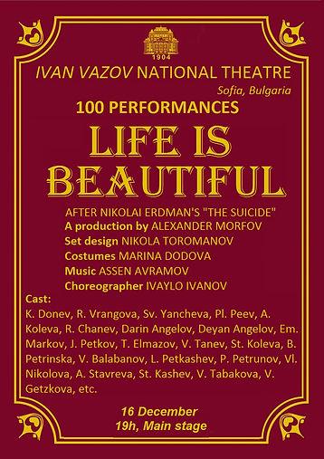 150 performances