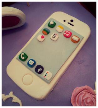 I-phonelu Pasta