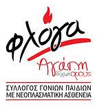 Floga_Logo®.jpg
