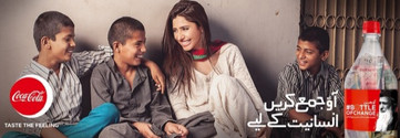 Edhi-Foundation-to-partner-with-Coca-Col