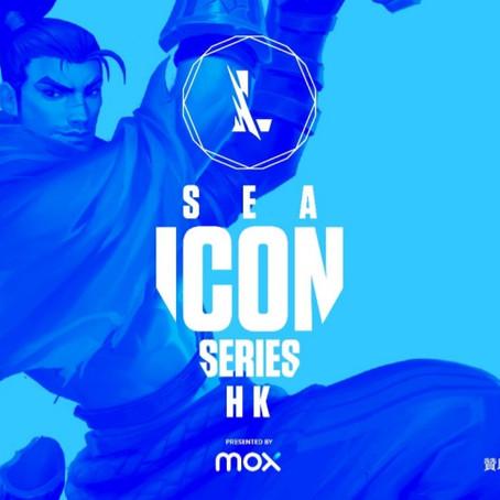 【《英雄聯盟:激鬥峽谷》ICON SERIES正式殺入香港】東南亞地區激戰展開