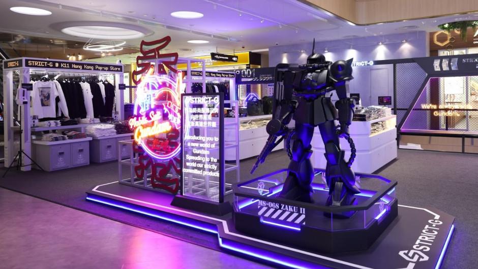 【以高達之名STRICT-G期間限定店入侵K11 Art Mall】香港首發及限定商品必搶