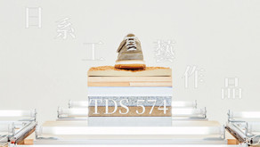 New Balance 574 TDS574 日本工藝之作品