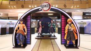 【BANPRESTO EXPO 2021 HONG KONG強襲尖沙咀K11 Art Mall】全新五大人氣動漫展區 多款首發限定商品 10 月 19 日 K11 Art Mall 隆重開幕!