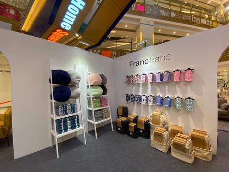 【HomeSquare x Francfranc Pop-up Store】香港家居折2020來襲