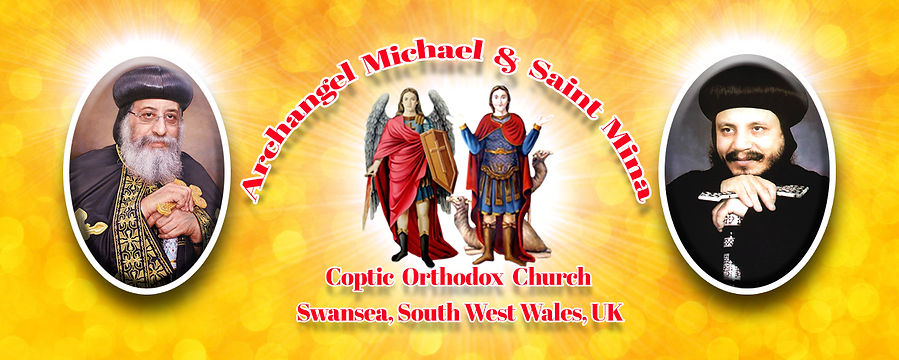 Swansea Coptic Church UK