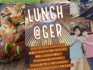 lunch@ゲル開催!