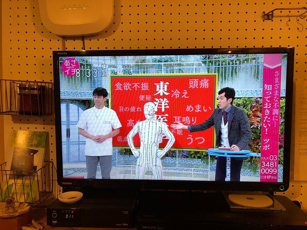 NHK『あさイチ』より