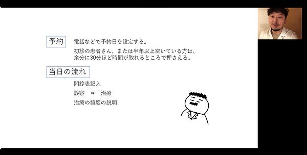 画面共有例.png