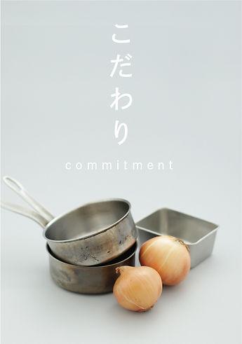 3commitment.jpg