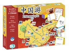 Viajar por China - 中国游 - Zhōngguó yóu