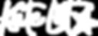 Kate-Litt-Logo-White.png