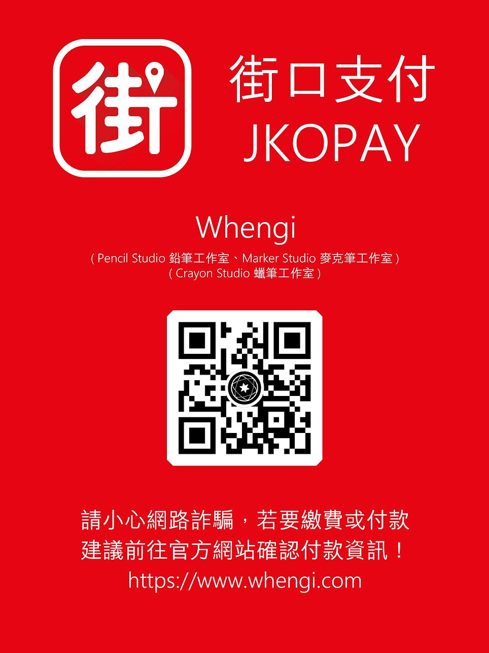 PaymentPoster_JKOPAY.png