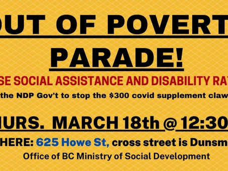 Event Preview: Out Of Poverty Parade!