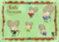Il Conte di Truccazzano serie animata