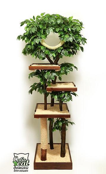 Дерево для кошки с четырьмя полками, искусственной листвой. Из натуральных материалов.