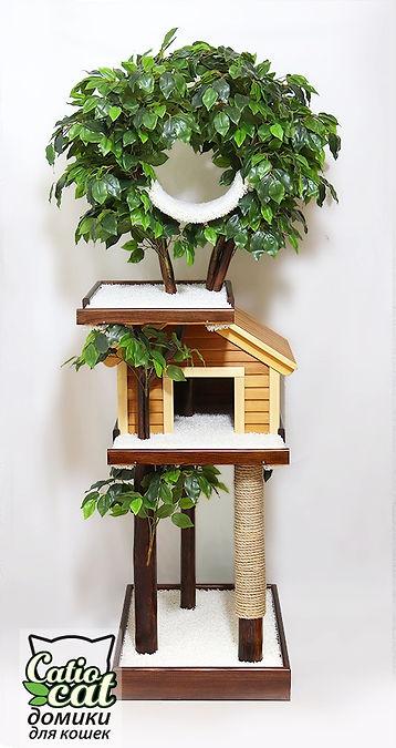 Кошачье дерево с деревянным домиком, белым ковролиноном и когтеточкой