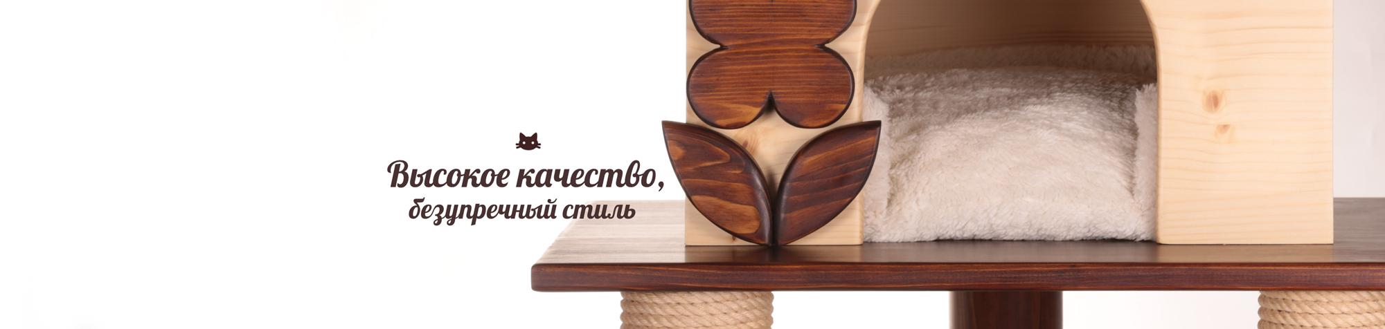 Сонник сколачивать деревянный домик для кошки