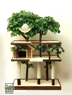 Дерево для кошки SkyGarden с домиком и гамаком