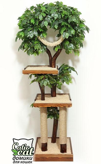 дерево для кота с искусственнойлиствой и тремя полками из массива лиственницы
