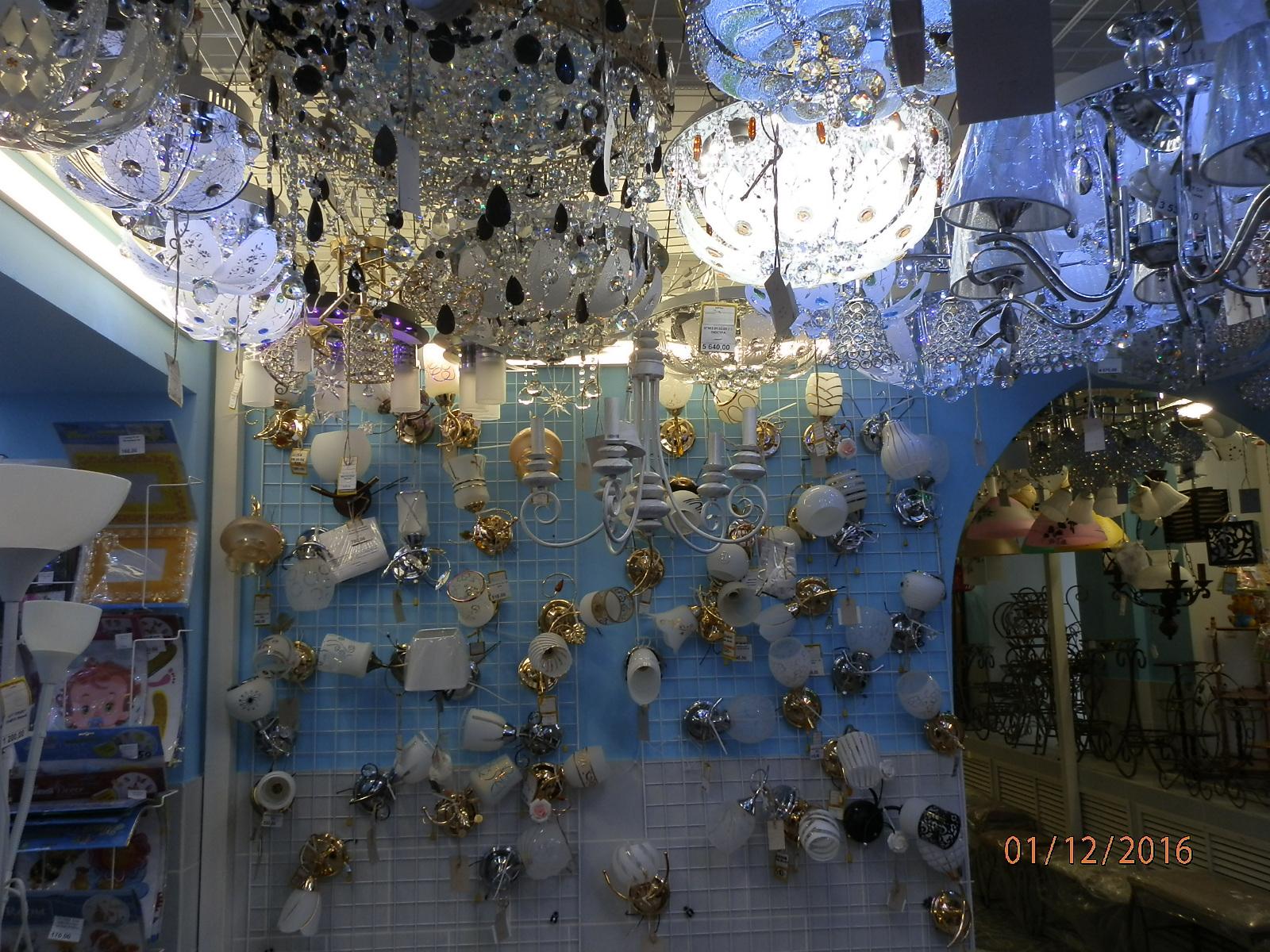 Люстры в Брянске, Людиново, Клетне