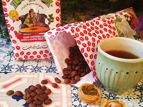 Sanduca Cafe. Whole coffee beans. 250Gram