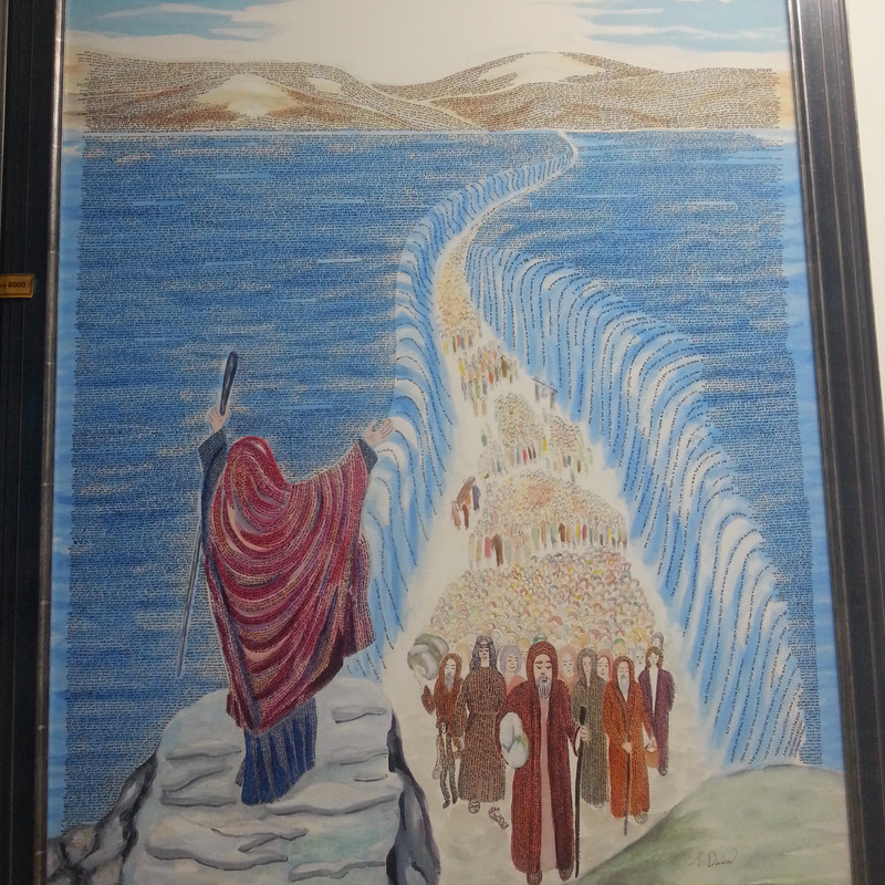 Painting made of words, the Book of Exodus