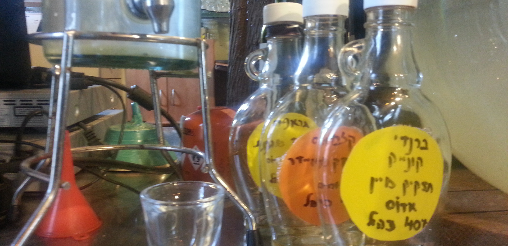 Home distillery