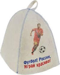 БАНЯ ТОЛЬЯТТИ ФУТБОЛ - ХОРОШЕЧНО)