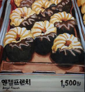 Mini Gouache on Paper Donut Painting