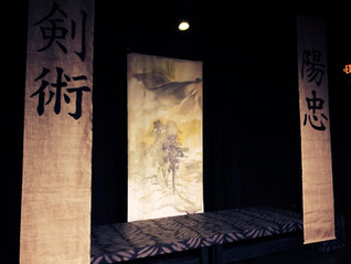 Japanese Set Design