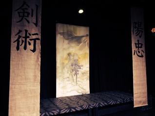 Japanese Set Design