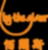 ByTheGlass佰阁斯-Logo.png