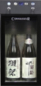 2GM wine dispenser with 1.8L sake