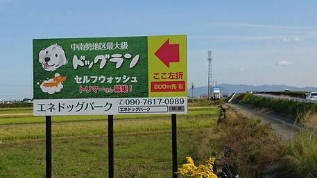 松阪方面からの看板です↑