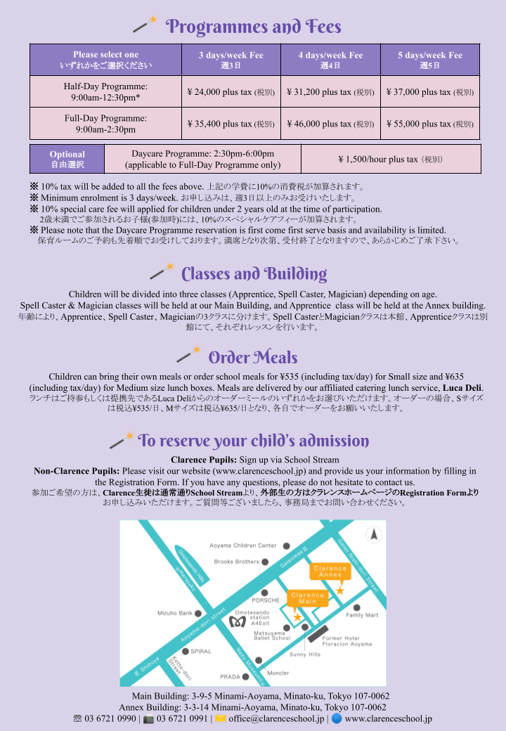 CIS Spring School 2021 Flyer.pptx.png