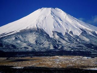 #Issue 2 El monte Fuji: algo más que la cima natural de los japoneses.