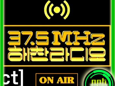 Haechan Radio