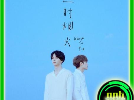 ♪ Back To You | Kun & Xiaojun