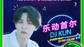 Kun YueDong Seoul Radio