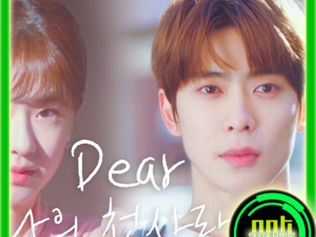 Dear M [Coming Soon]
